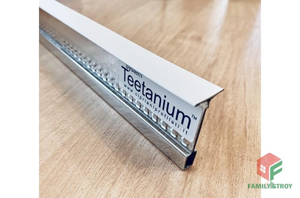 Направляющая Teetanium h=25/24/600мм (0,27кг/шт)