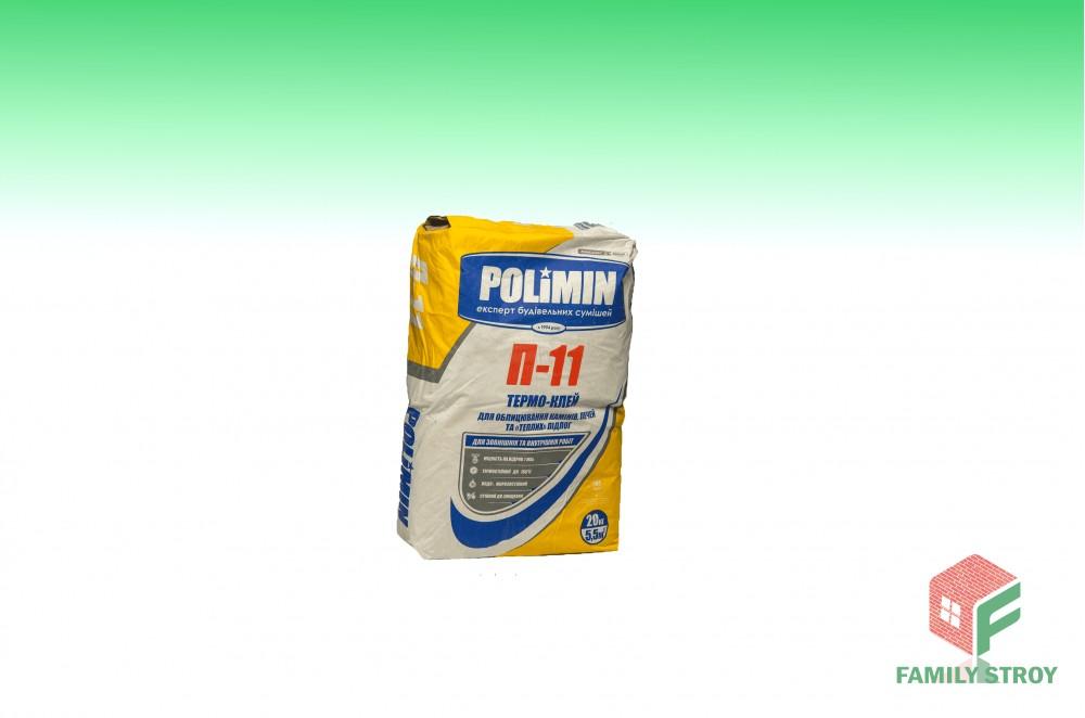 Клей для плитки Термо-клей П-11, 20 кг