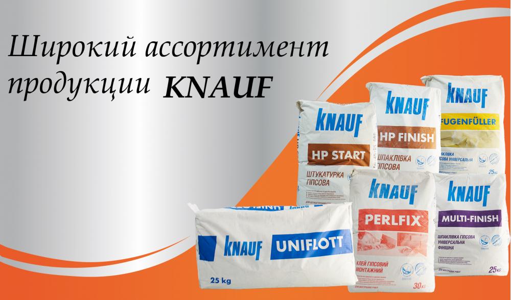 KNAUF HP
